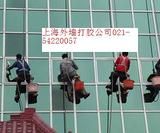 上海浦东专业打玻璃胶 打硅胶 打美容胶公司