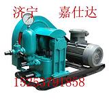 山东2NB50/1.5-2.2泥浆泵价格