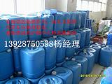 增热值节能添加剂、环保油专用节能醇基燃料增热稳定剂