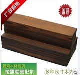 樟子松防腐木地板价格,上海樟子松防腐木厂家,上海碳化木价格