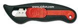 供应北京德国martor NO.04152重型金属安全切割刀