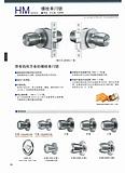 日本原装进口MIWA门锁U9HMU-1