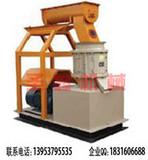 供应  陕西生物质秸秆木屑燃料颗粒机