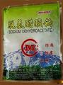 供应脱氢醋酸钠 食品级脱氢醋酸钠