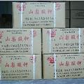 供应山梨酸钠 食品级山梨酸钠