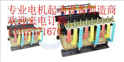 供应现货罗卡牌45kw频敏变阻柜,频敏启动控制柜