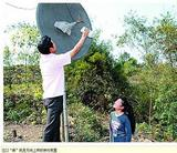沧州市家用电视接收器销售价格怎么样