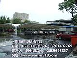 产品供应 豪华膜结构车棚 专业膜结构停车棚安装队 畅销国内外