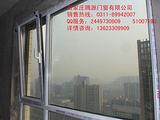 石家庄腾源门窗教你如何辨别断桥铝合金门窗的质量