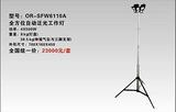 SFW6110A-SFW6110A-SFW6110A