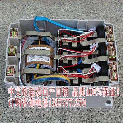 380v电机启动控制箱,280kw破碎机专用起动柜
