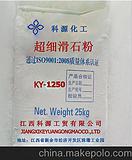 低价供应科源滑石粉