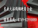 珠海K10钨钢厂家批发