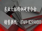 进口耐磨钨钢K10 K10钨钢棒材