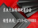 K10钨钢板多少钱一公斤