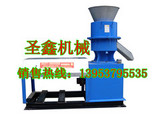 供应  陕西品牌生物质秸秆木屑燃料颗粒机