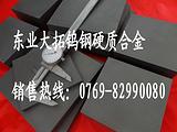 K10钨钢刀具条 K10钨钢材质