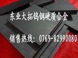 K10钨钢粒度 K10钨钢性能用途