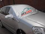 衣拉宝汽车前挡防雪罩加工,广告印刷礼品汽车霜挡批发