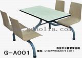 餐桌椅,肯德基麦当劳餐桌椅,真功夫餐桌椅,广东餐桌椅工厂价格批发