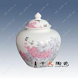 陶瓷蜂蜜罐子包装厂家 陶瓷食品密封罐子