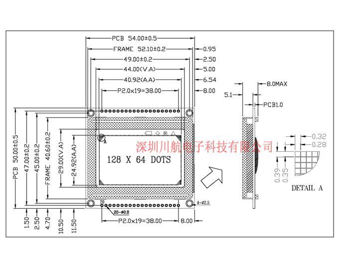 lcd系列产品价格_小尺寸12864液晶屏