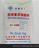 供应科源高含量重钙