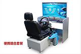 学车之星驾驶模拟器游戏在哪里下载