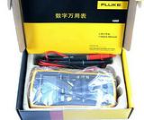 Fluke F18B万用表,FLUKE代理商供应