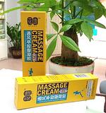 通风亭按摩凝胶,中国第一支纯天然外用痛风产品