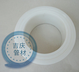 供应PP垫环