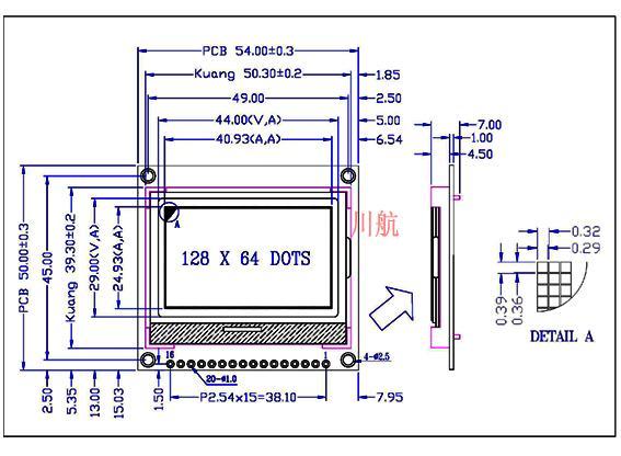 lcd系列产品价格_cog12864液晶屏