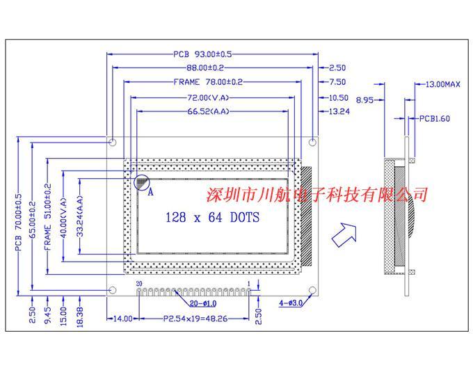 五:lcd12864中文字库液晶显示模块并口接线图