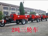 徐州天津电动矿用二吨自卸车 二吨翻斗车 二吨电动工程车