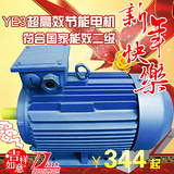 连工程师也觉得认可的节能电机YE3,大正机电绝对品质