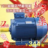 使用YE3超高效节能电机,真的使机械性能大幅上升