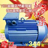 大正机电YE3高效节能电机,江淮品质,老牌保障