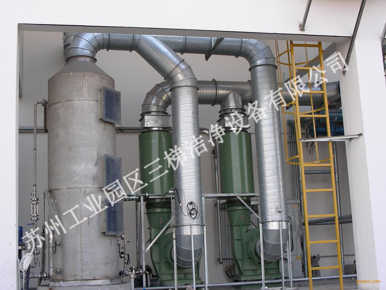 化工厂废气处理塔