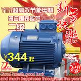 国内绝大多数行业内专用YE3超高效节能电机,大正有货