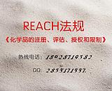 三星外壳充电宝Reach、ROHS、加州65检测
