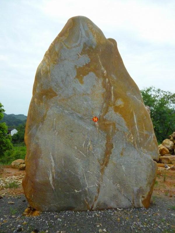 石料价格 大型景观石 刻字景观石 山东景观石青岛景观石 黄蜡石园林