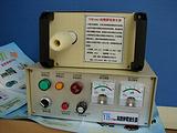 高压静电发生器 涂装配件厂家
