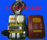 HYF2(2小时)氧气呼吸器价格