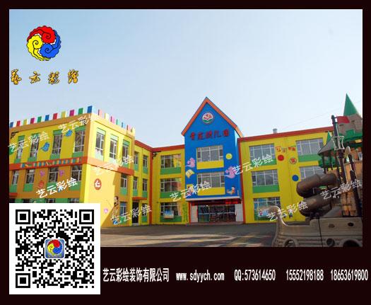 山西青龙幼儿园室外墙体彩绘设计幼儿园环境规划图片
