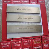 瑞士白钢刀 瑞士进口高耐磨白钢刀 ASSAB+17白钢刀硬度
