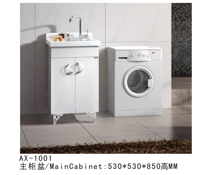 阳台洗衣机柜不锈钢储物柜组合批发