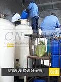 制氮机碳分子筛使用年限