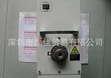 供应HOYA豪雅UV光源机器EXECURE4000-D