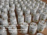 供应环保芳香型特慢干水,丝印稀释剂