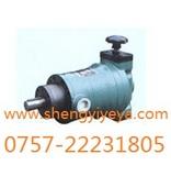 塘厦油泵40SCY14-1BF/X ,63SCY14-1BF
